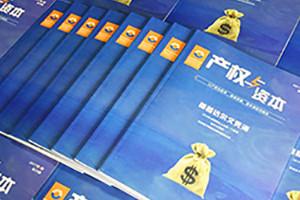 企业杂志和企业内刊设计的文章内容和板块设计方案