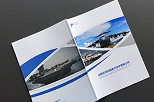 在成都百铂画册设计公司如何保障一本画册设计的品质