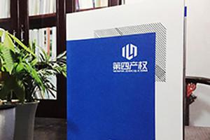 专业画册设计方法 企业品牌画册设计方法