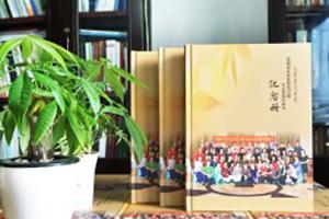 聚会纪念册-同学会相册制作-纪念册设计