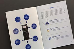 宣传册设计流程 企业宣传册制作步骤有哪些
