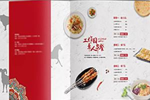 一套菜谱设计方案 更是餐厅盈利的菜谱制作技巧