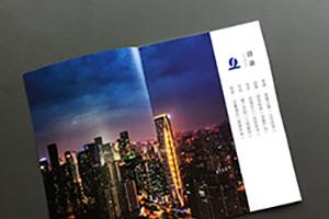企业画册制作准备 画册制作要准备什么?