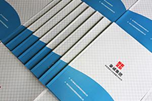 一套企业宣传册策划方案,教你如何设计宣传册设计方案