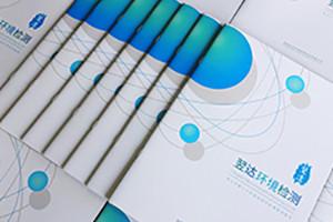 企业画册专业设计 如何打造一本高大上的画册