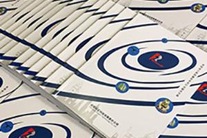 成功的企业画册设计 高大上的画册具有的设计特征