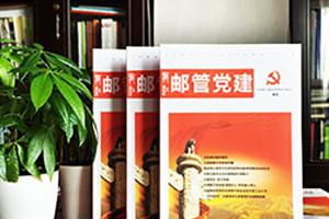内刊制作技巧与思路 注重内刊印刷质量细节