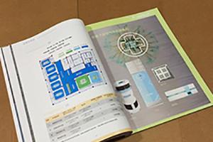 医疗器械画册设计 医疗器械行业宣传画册如何制作