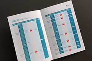 画册制作需要掌握的画册设计必备的出血设置,字体设计技巧