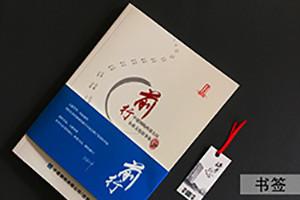 内刊设计方法 精美成功的企业内刊设计该如何打造?