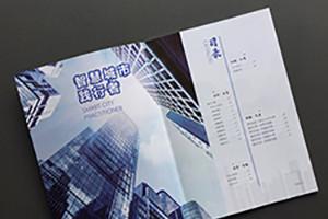 一本优秀画册设计的板块和版式设计