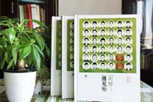 4款创意毕业纪念册封面设计【越看越流口水】