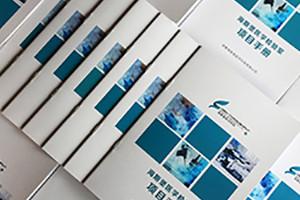 优秀的企业画册设计怎么做 这些画册设计特点告诉你