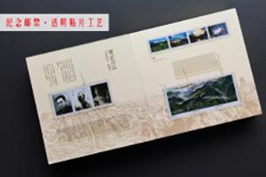 「高端周年庆纪念邮册制作」定制公司邮册的流程是怎样的