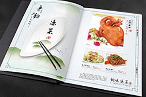 菜谱画册设计方法 一本成功的菜谱制作方法