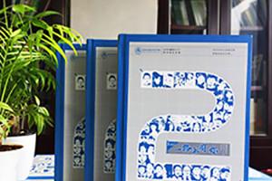 毕业相册制作的意义 明白制作一本毕业纪念册的必要性