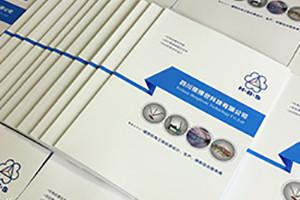 画册文案内容设计的文案策划、写作、撰写的重要性