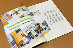 画册设计重点 优秀的画册设计就该这样设计