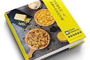 专业菜谱制作的重要性 专业菜谱设计带给餐厅的现实意义!