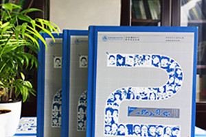 纪念册制作该怎么做 专业的纪念册设计该有的制作步骤是什么?