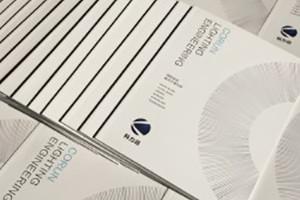 如何制作一本高端宣传册,画册设计包含的要素