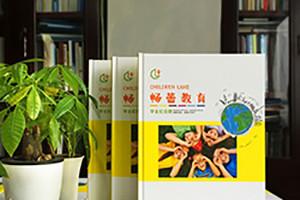 幼儿园毕业纪念册设计与制作该怎么做?