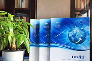 宣传册设计公司推荐的画册设计方法和制作技巧