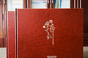 退休纪念册制作的内容 退休纪念册模板的内容哪些?