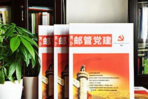 企业内刊的作用 总结企业内刊制作与创办的解决方案