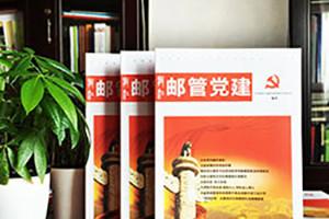 企业刊物制作 应该注重企业刊物方案的策划!