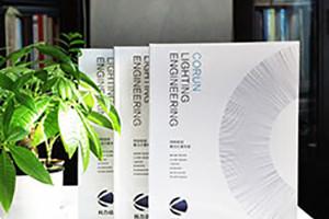 成都画册设计公司必备的专业画册设计方法、技巧有哪些?