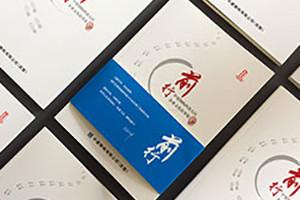 专业内刊设计方法 内刊设计应该怎么设计更优秀?