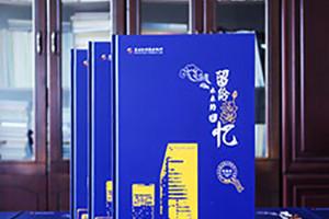 纪念册封面设计方法 即纪念册设计公司必备的封面设计技巧