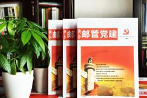企业内刊主要包含那些内容_杂志板块如何设置