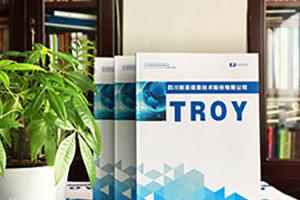 企业宣传册文案设计技巧、文案内容设计方法具备的特点