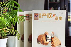 企业刊物设计 内刊设计的策划方法与设计步骤有哪些?