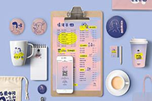 从vi设计案例分析 探索vi设计公司的优秀vi设计该怎么设计?