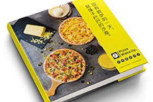 蛋糕宣传册设计、糕点店铺宣传画册制作该怎么做?