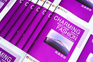 成都画册设计公司简介 选择钻研好作品的画册设计与制作