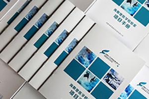 专业的企业画册文案策划与设计 如何更加成功的设计文案?