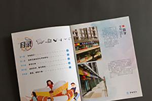 学校录取通知书设计与制作尺寸该怎么做?