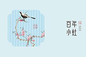 成都vi设计公司的logo标志设计 成都专业vi设计公司该有的设计理念!