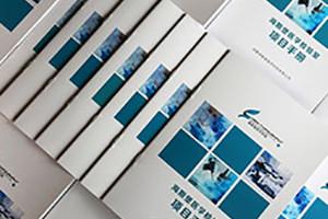 医院画册设计 医疗行业画册设计的冰冷与温暖共存
