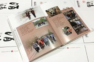 是时候制作同学聚会纪念册了,记录韶华已逝时光