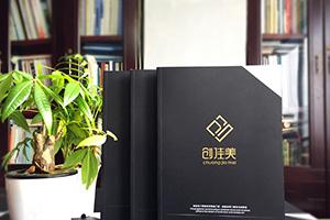 成都画册制作公司 选择专业的画册设计公司制作优秀的企业画册
