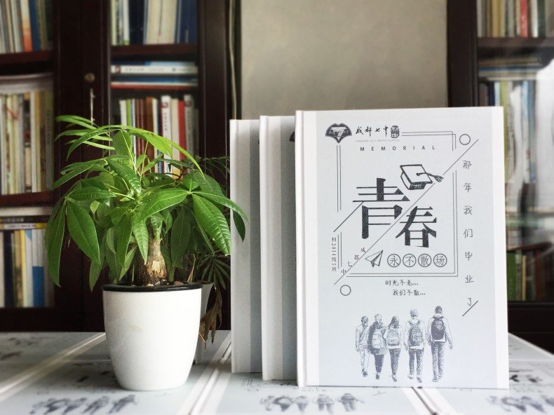 如何制作毕业纪念册-同学录怎么定制之实用技巧