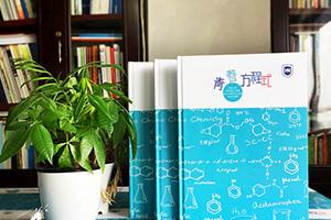 毕业留恋册制作的意义 校园留恋册带给自己的纪念价值!