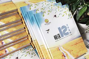 毕业纪念册保鲜青春记忆 一次精美的毕业纪念册设计让青春无遗憾!