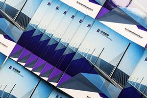 企业画册排版设计必须必备的5个重点!