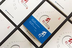 关于企业内刊设计技巧3要素 赶紧get内刊方案的设计技巧